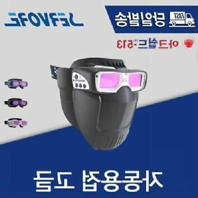 new welding goggle mask arc shield 513